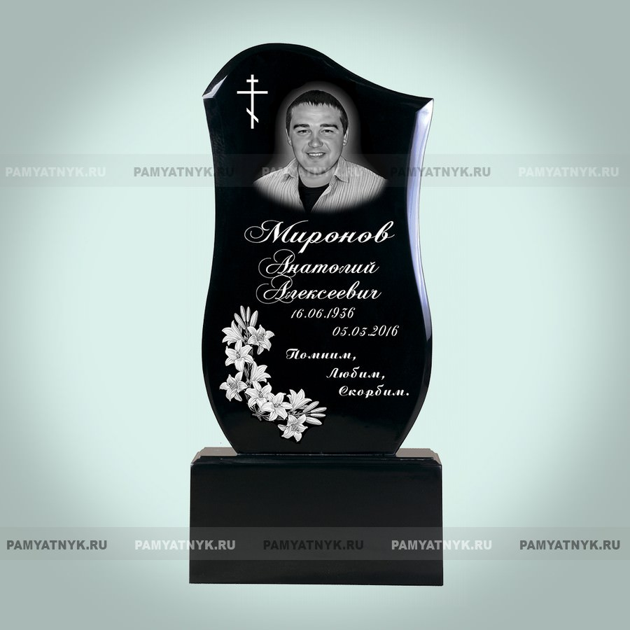 Заказать памятник на могилу недорого в новокуйбышевске памятники фото и цены саратов мрамора